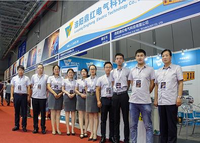 9上海展会2020.8.png