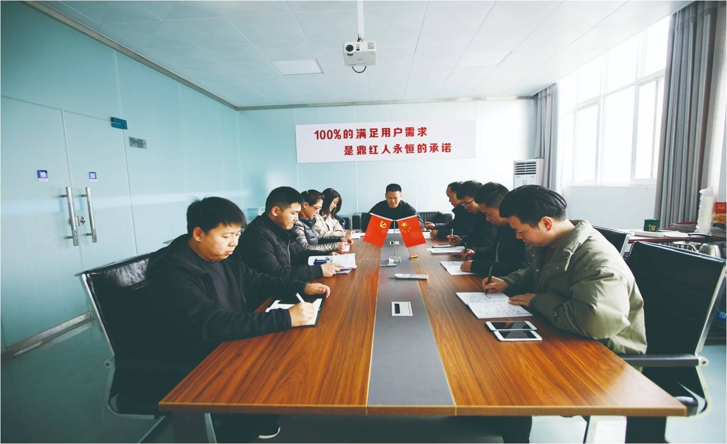 12会议室.jpg