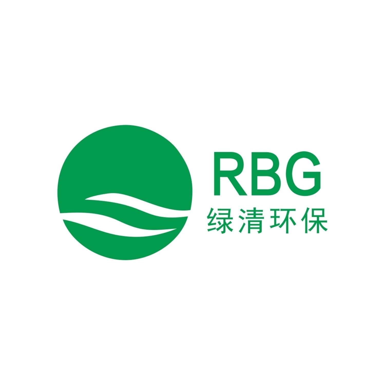郑州绿清环保科技有限公司